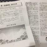 著者による本の紹介&岩井先生の新刊届く!