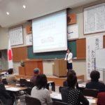 220名ご参加!本も完売!岐阜県モラロジー協議会女性クラブ主催の講演会無事終了